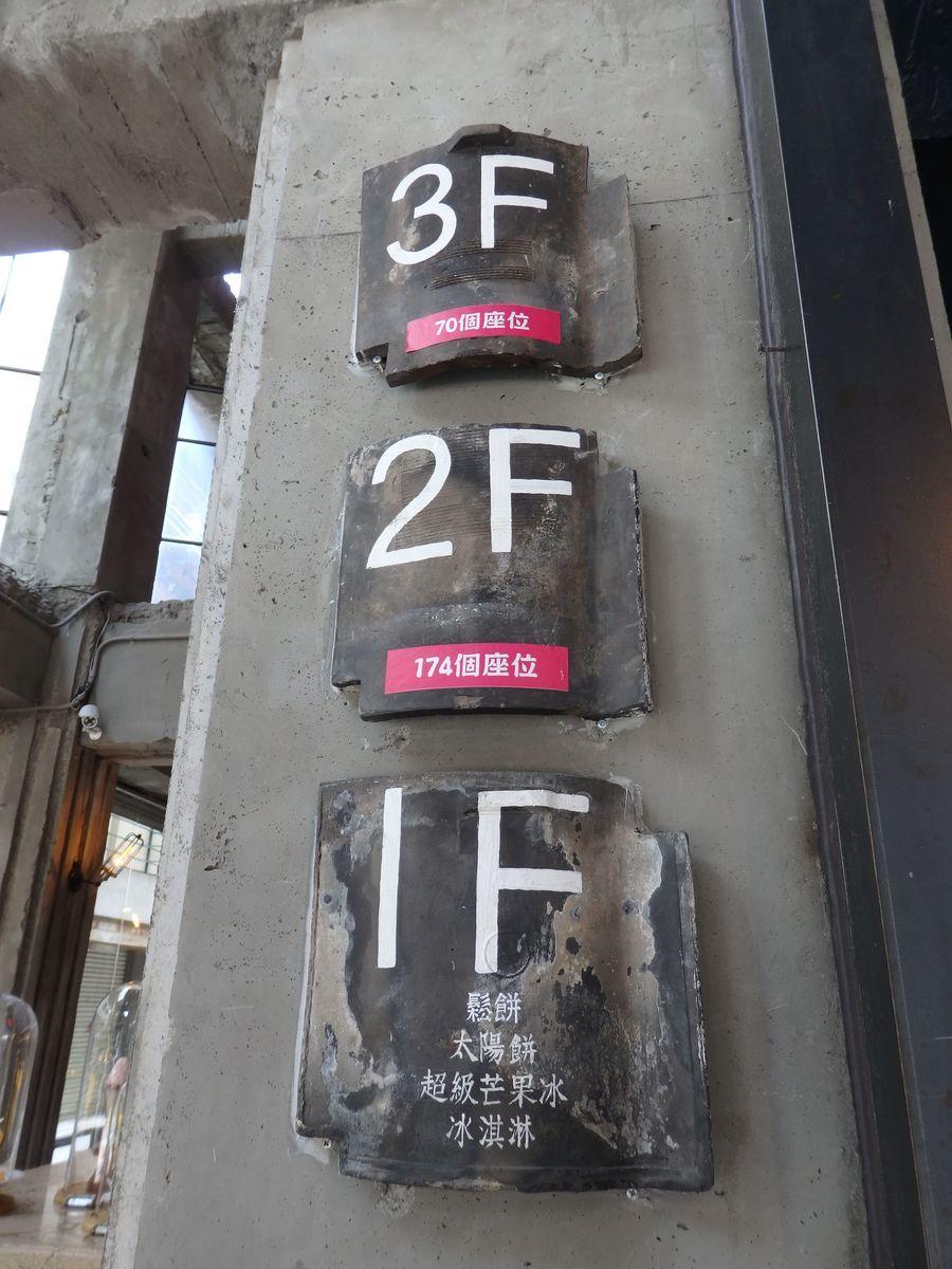 f:id:shikazemiu:20191102214706j:plain