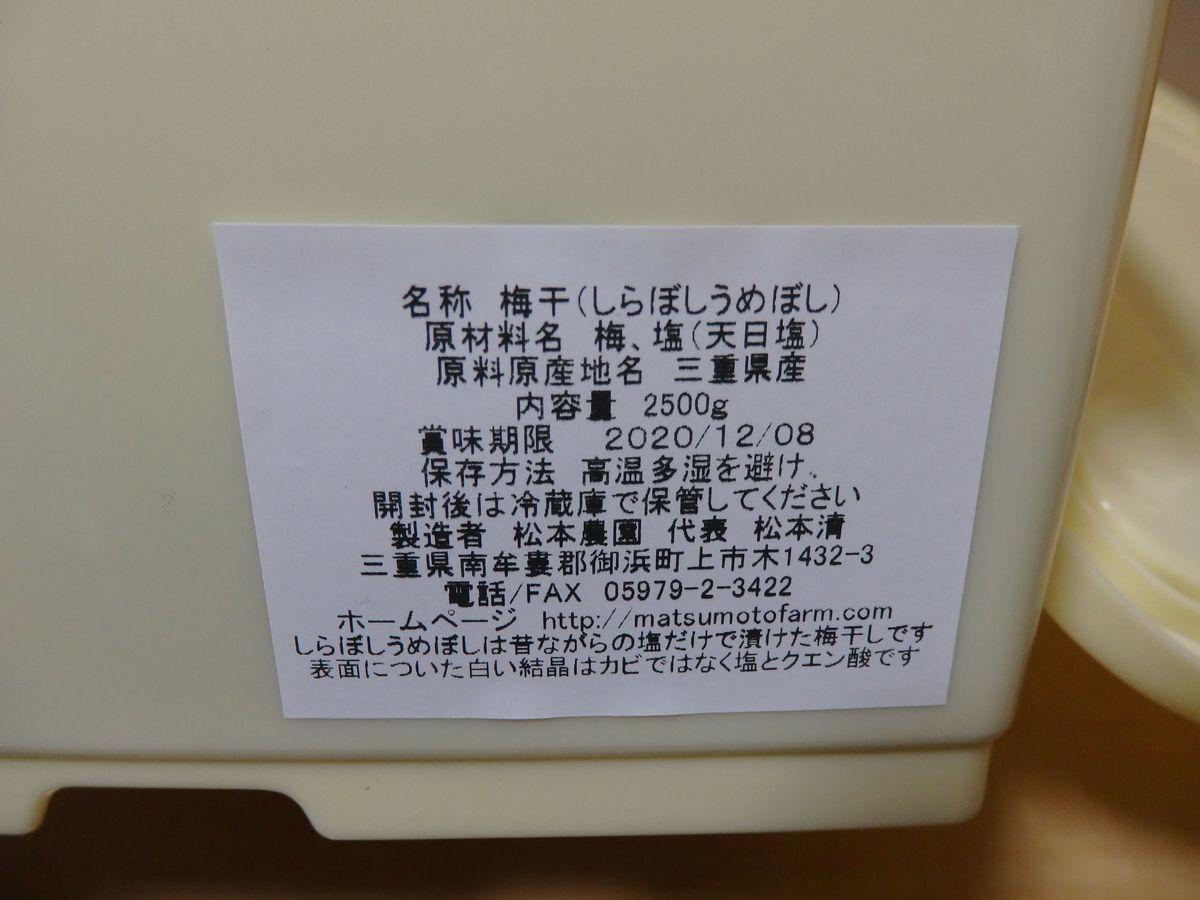 f:id:shikazemiu:20191215221136j:plain