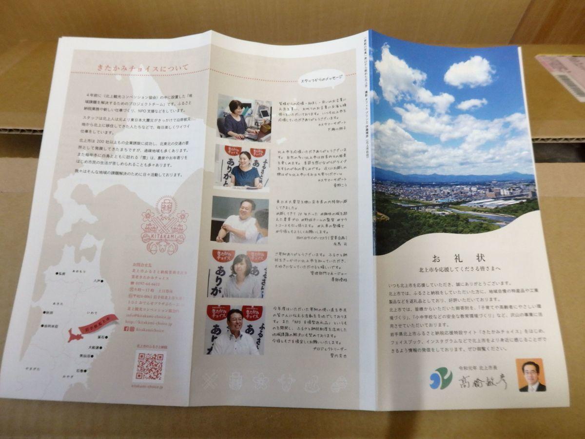 f:id:shikazemiu:20191215221735j:plain