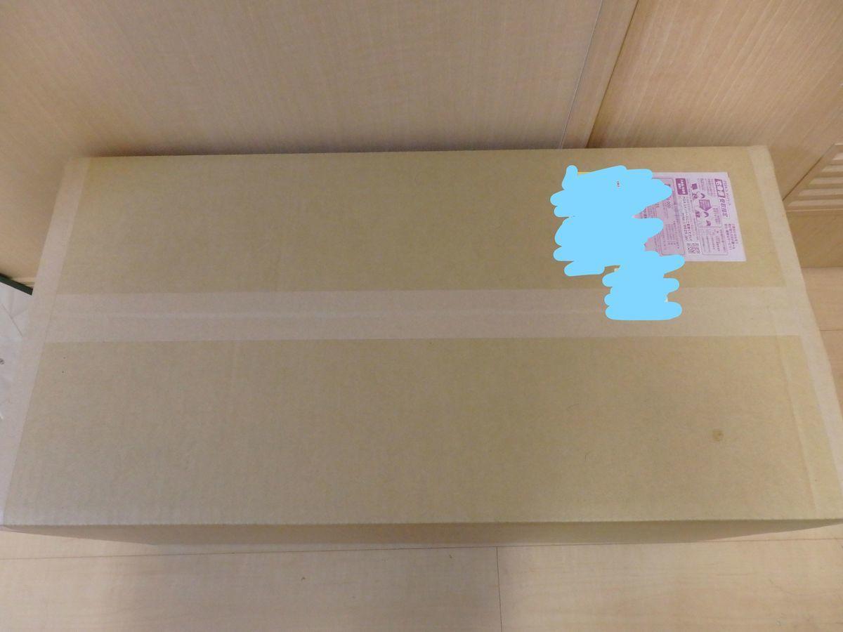 f:id:shikazemiu:20191215221745j:plain
