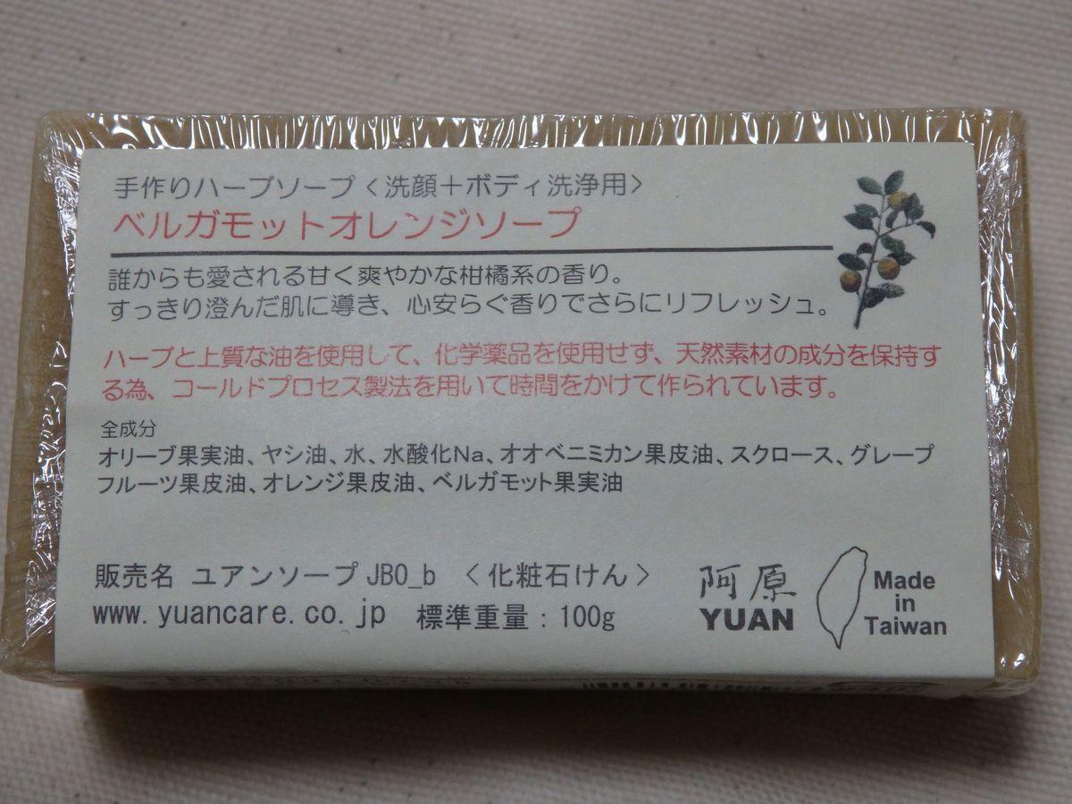 f:id:shikazemiu:20200108231422j:plain