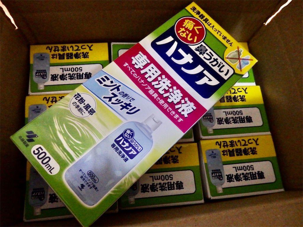 風邪予防に「ハナノア」まとめ買い