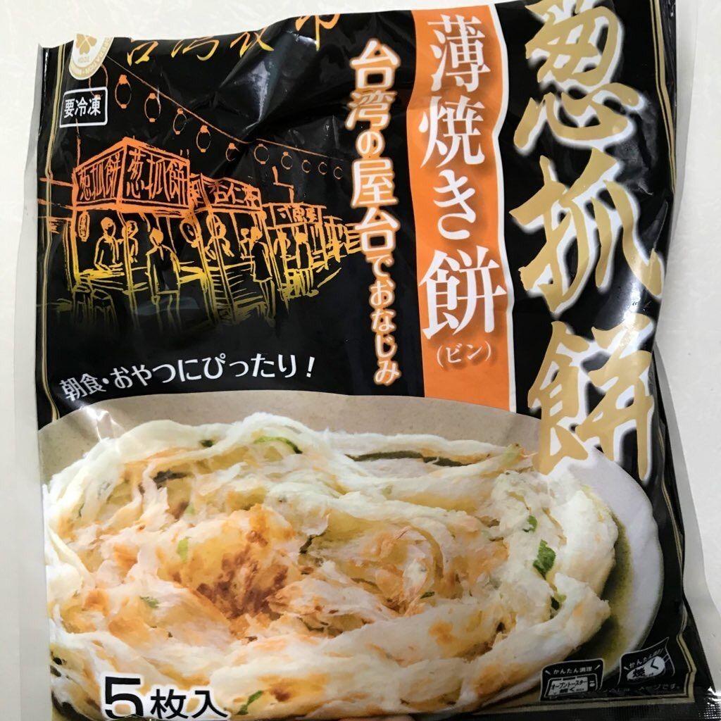 f:id:shikazemiu:20200413220426j:image