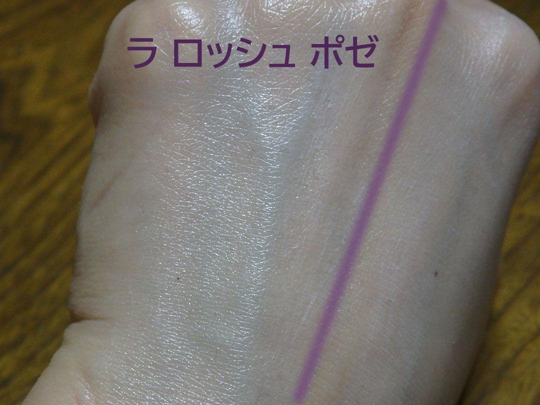 f:id:shikazemiu:20200511145712j:plain