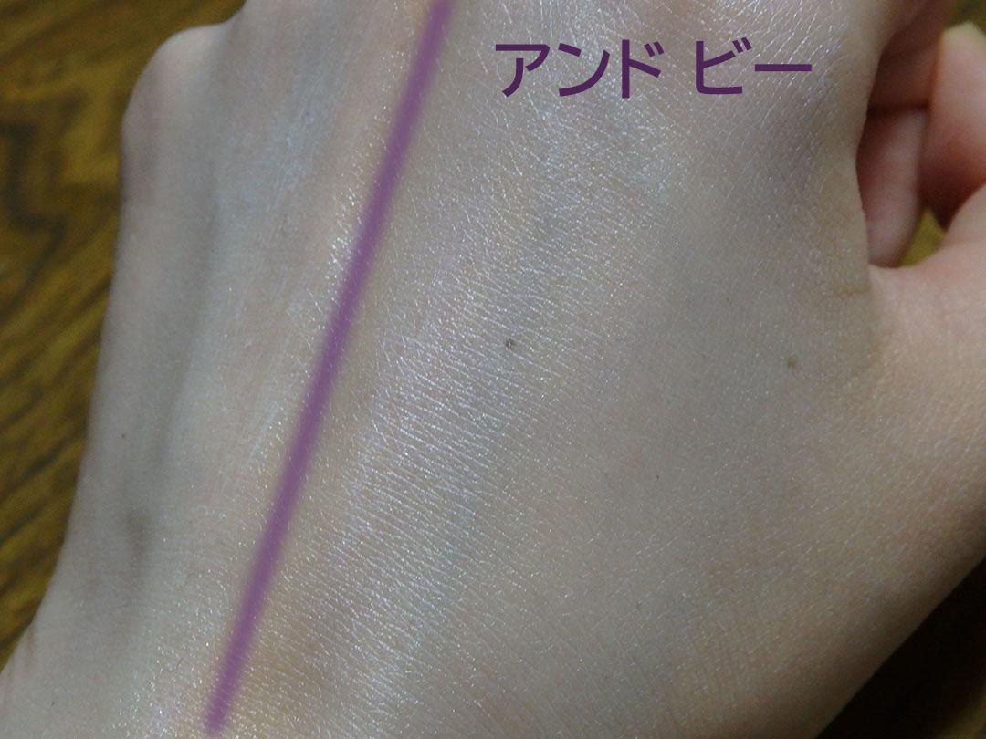 f:id:shikazemiu:20200511145727j:plain