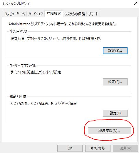f:id:shikemokumk:20151102162213p:plain