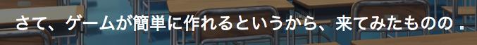 f:id:shikemokumk:20170527211051p:plain