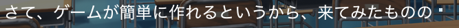 f:id:shikemokumk:20170527211115p:plain