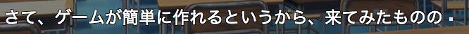 f:id:shikemokumk:20170527211150p:plain