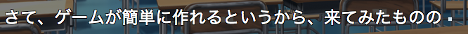 f:id:shikemokumk:20170620111049p:plain