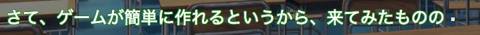 f:id:shikemokumk:20170620111119p:plain