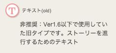 f:id:shikemokumk:20170620112859p:plain