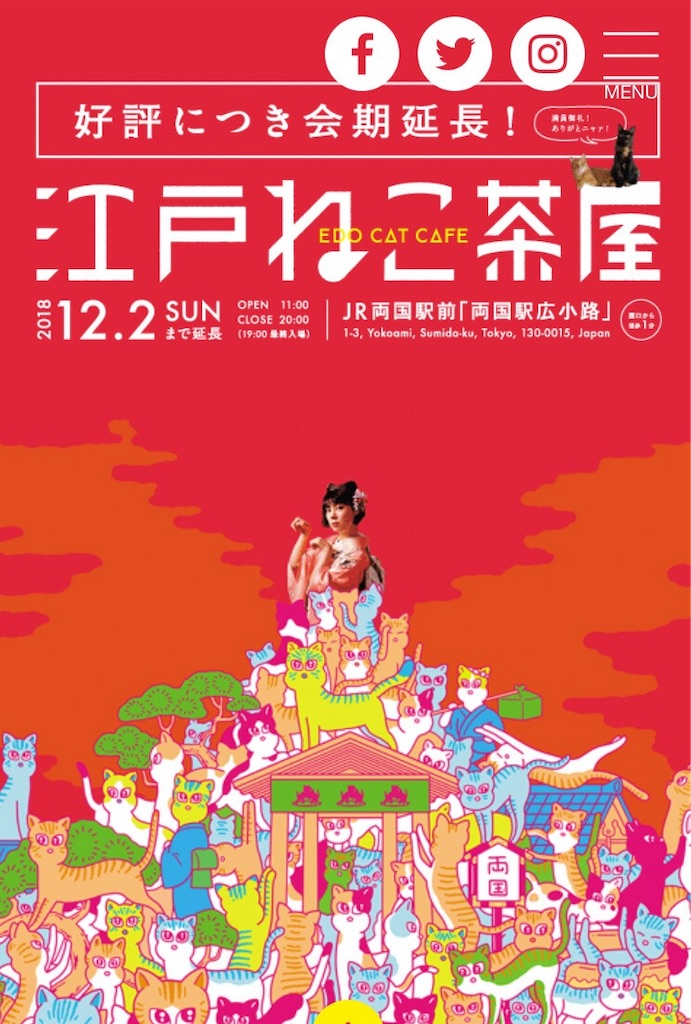 f:id:shiki-japanculture:20181107215108j:image