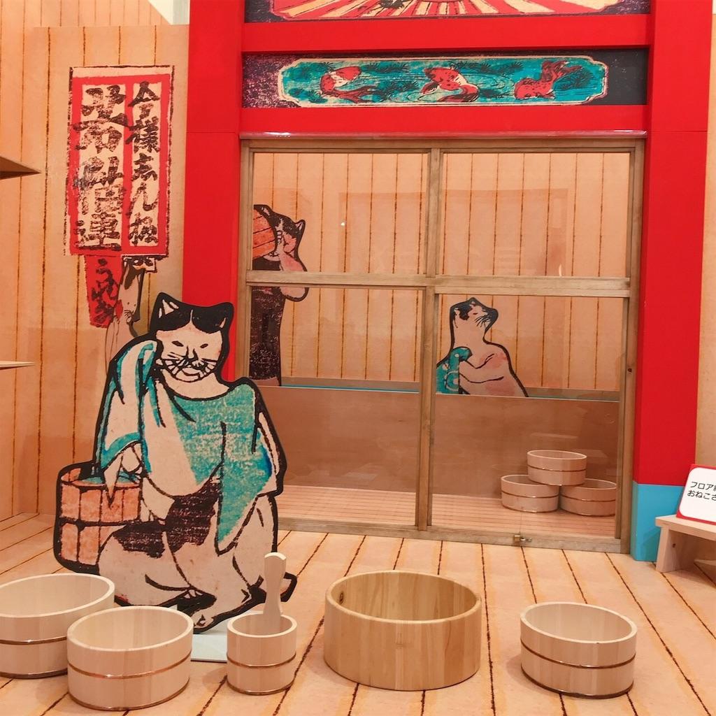 f:id:shiki-japanculture:20181107220149j:image