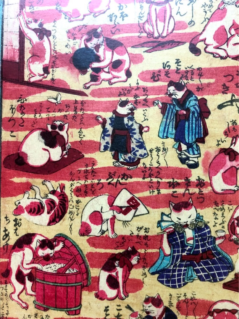 f:id:shiki-japanculture:20181201140650j:image