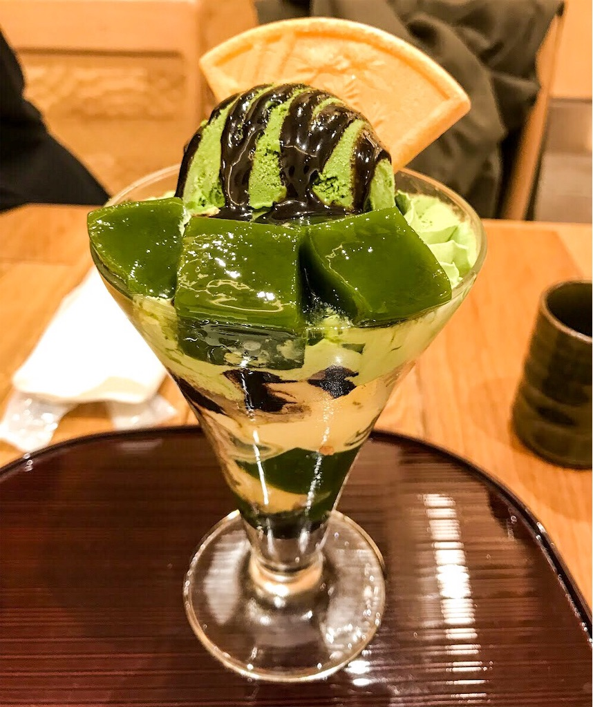 f:id:shiki-japanculture:20181201143611j:image