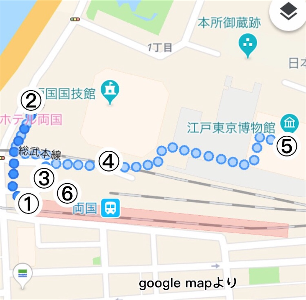 f:id:shiki-japanculture:20181201144251j:image