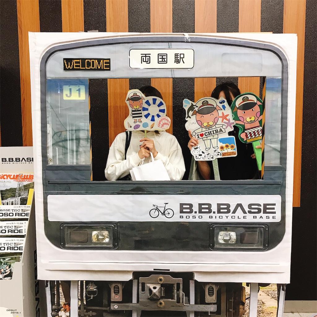 f:id:shiki-japanculture:20181201152028j:image
