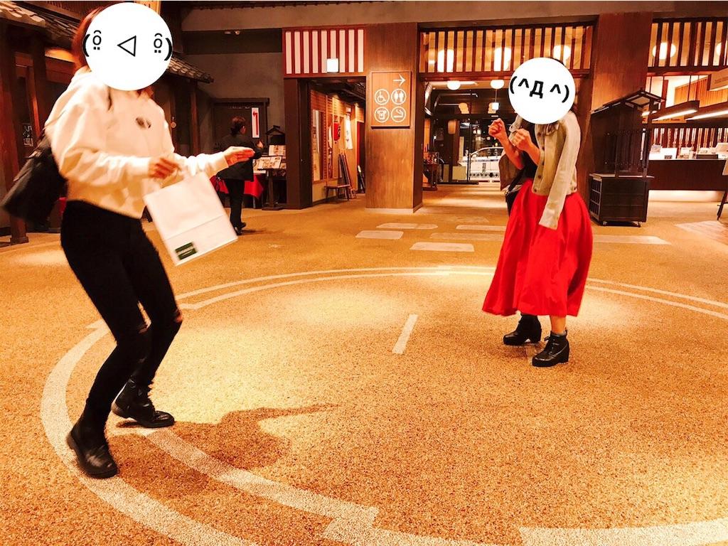 f:id:shiki-japanculture:20181231151231j:image