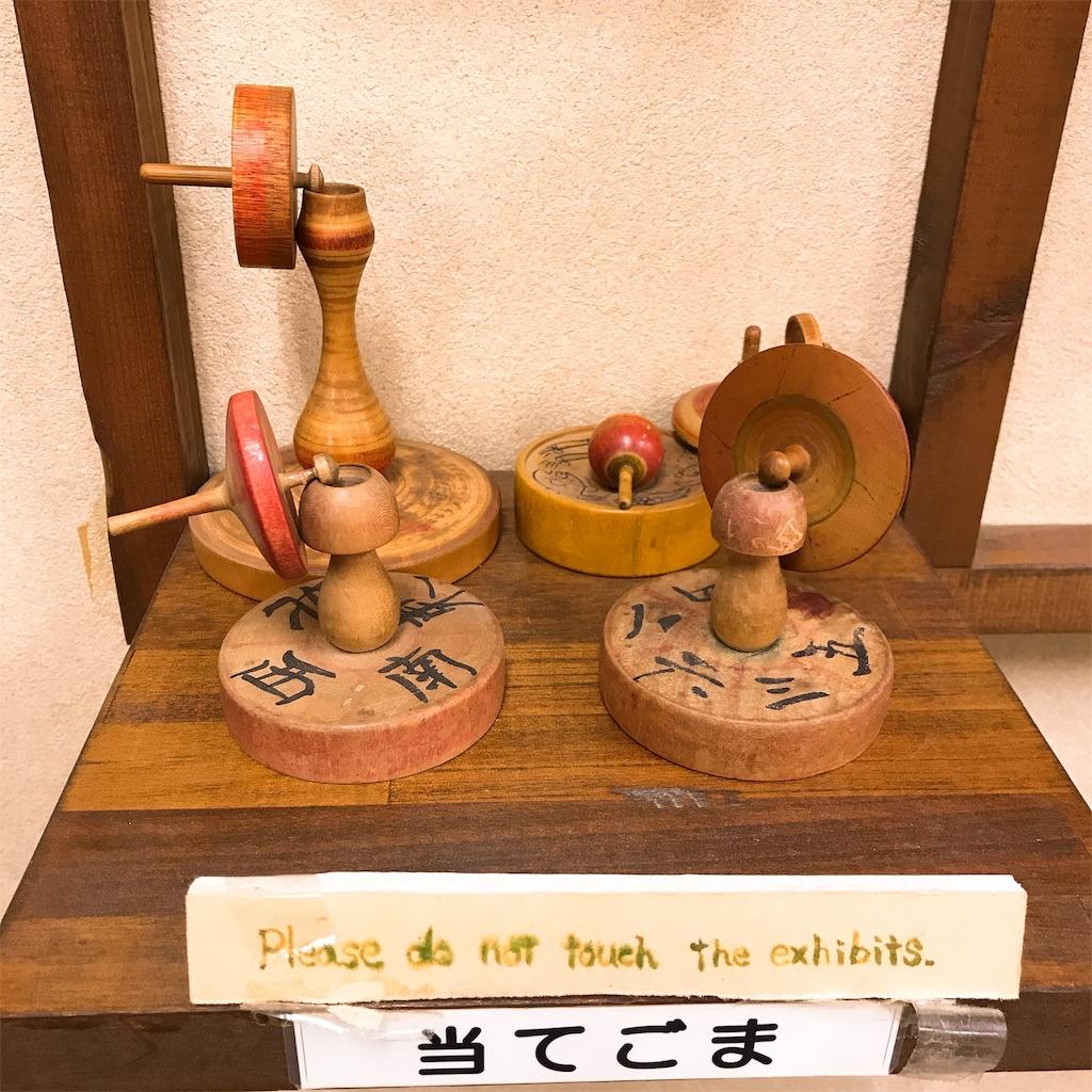 f:id:shiki-japanculture:20190120231155j:image