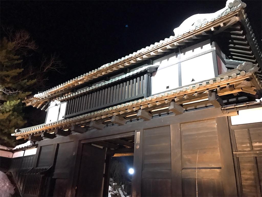 f:id:shiki-japanculture:20190127073340j:image
