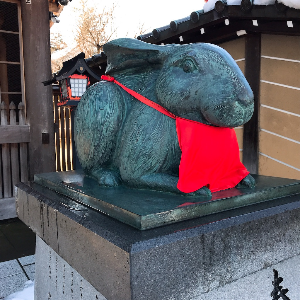 f:id:shiki-japanculture:20190127074837j:image