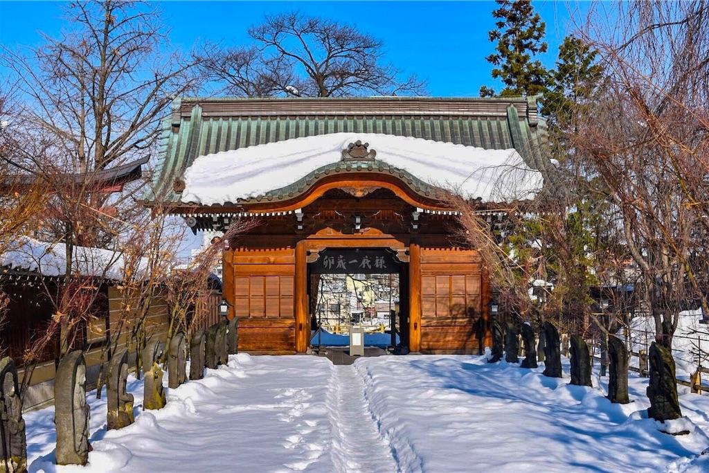 f:id:shiki-japanculture:20190127075341j:image
