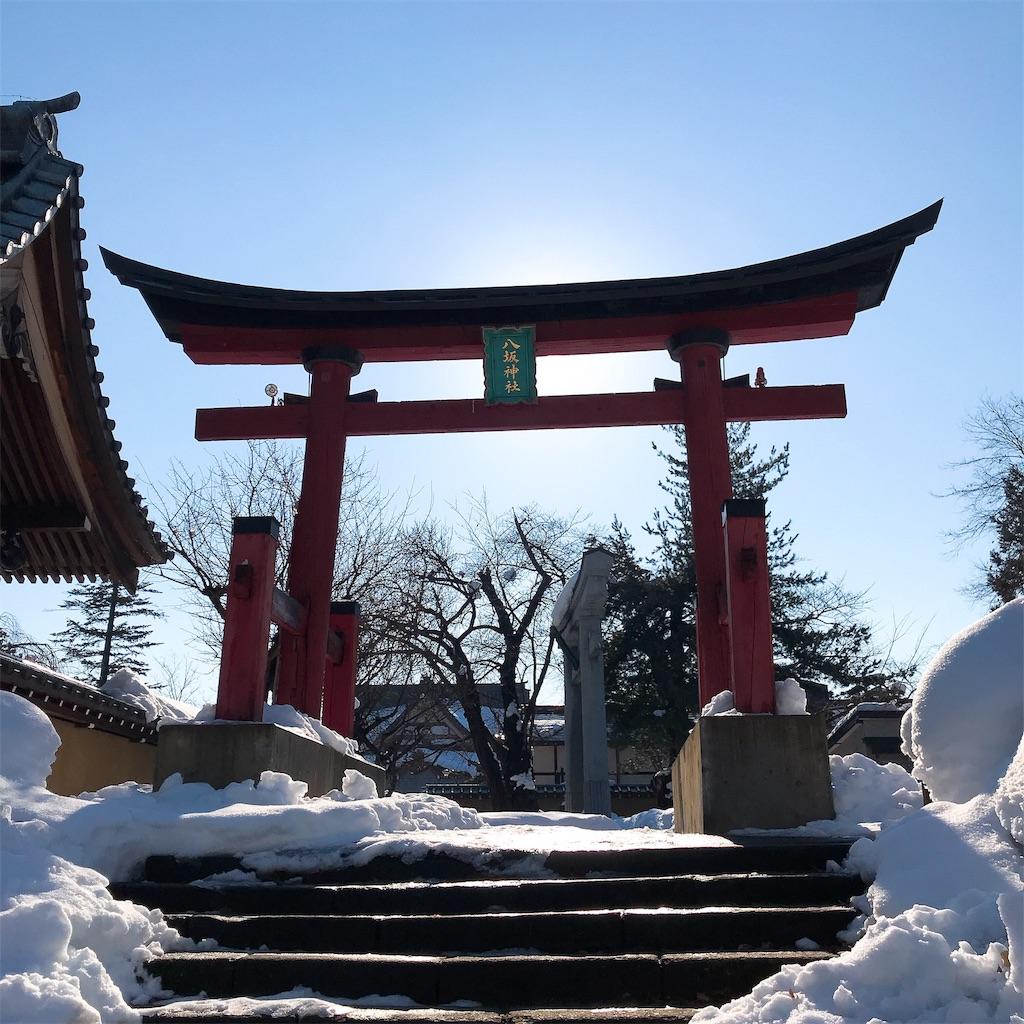 f:id:shiki-japanculture:20190127075523j:image