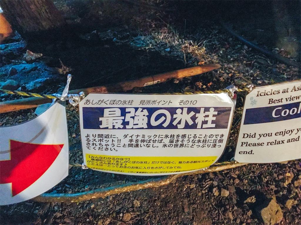f:id:shiki-japanculture:20190129201930j:image