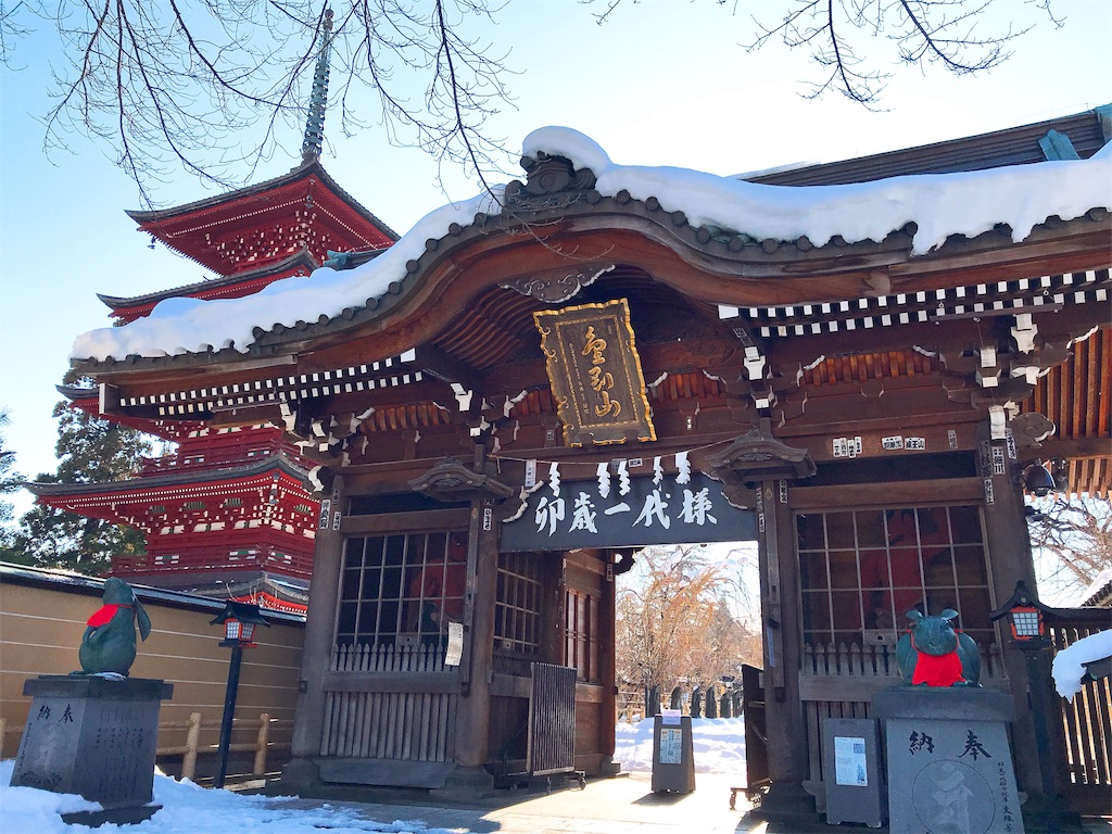 f:id:shiki-japanculture:20190201065521j:image
