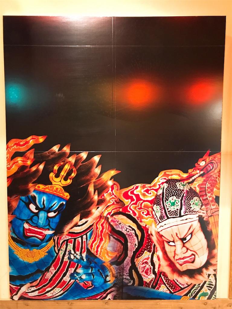 f:id:shiki-japanculture:20190201070546j:image