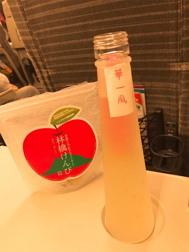 f:id:shiki-japanculture:20190201070708j:image