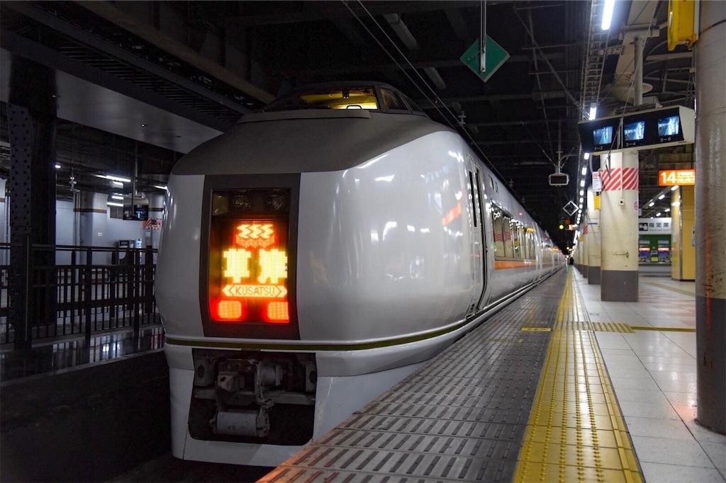 f:id:shiki-japanculture:20190209235828j:image