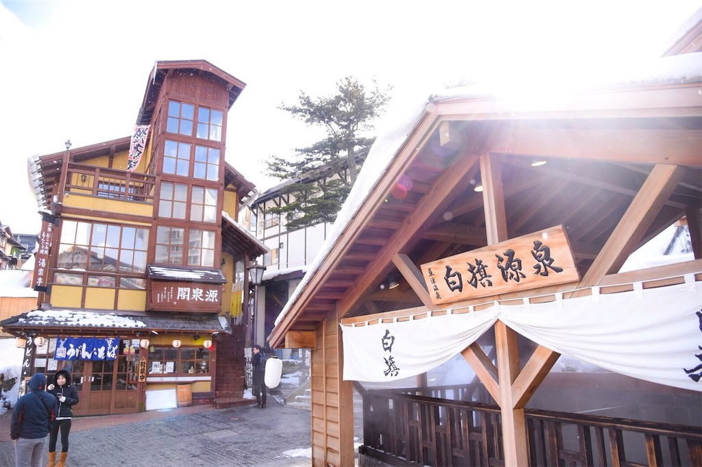 f:id:shiki-japanculture:20190209235845j:image