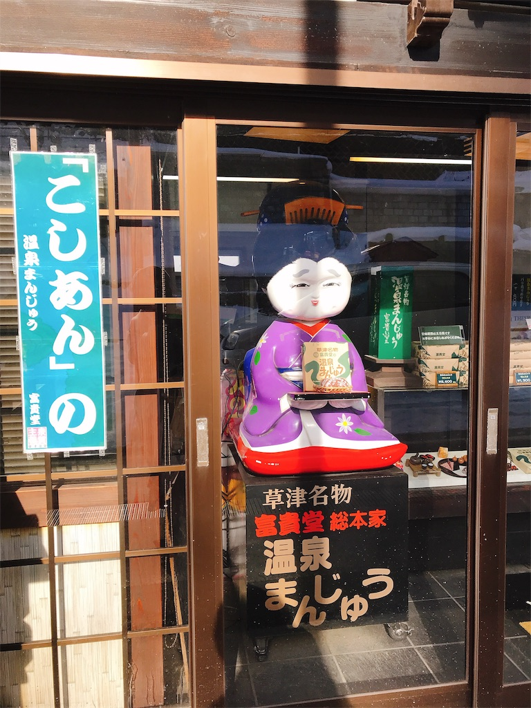 f:id:shiki-japanculture:20190210000325j:image