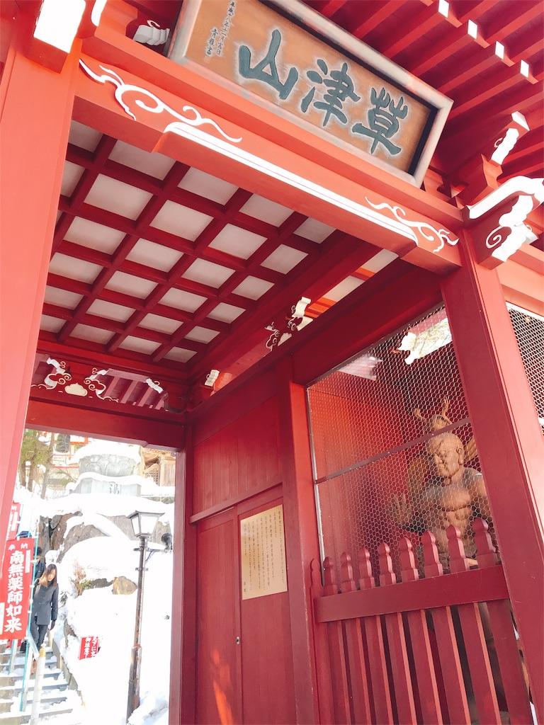 f:id:shiki-japanculture:20190210000657j:image
