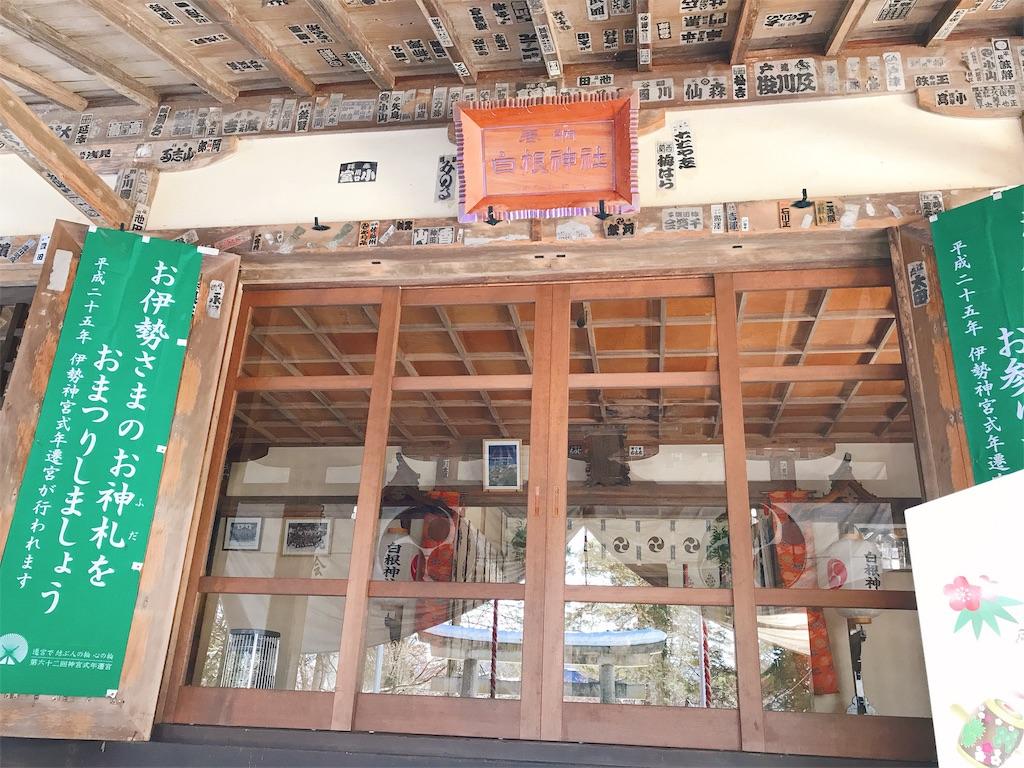f:id:shiki-japanculture:20190210000851j:image