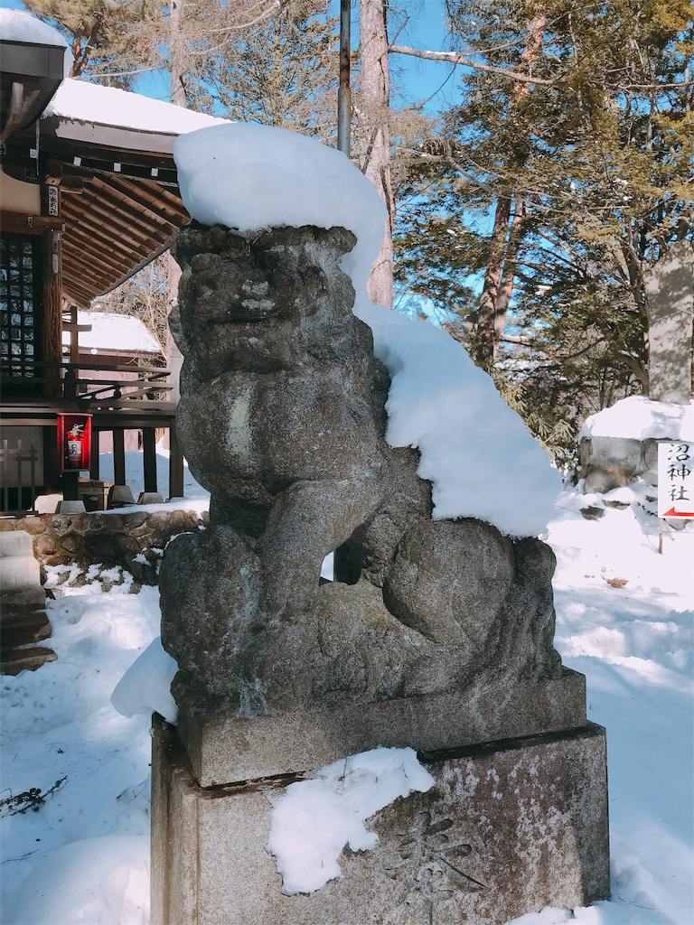 f:id:shiki-japanculture:20190210000956j:image