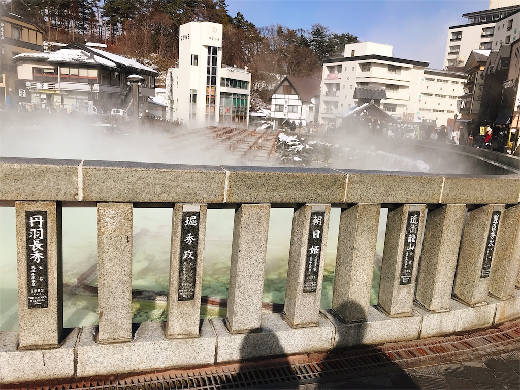 f:id:shiki-japanculture:20190216121533j:image