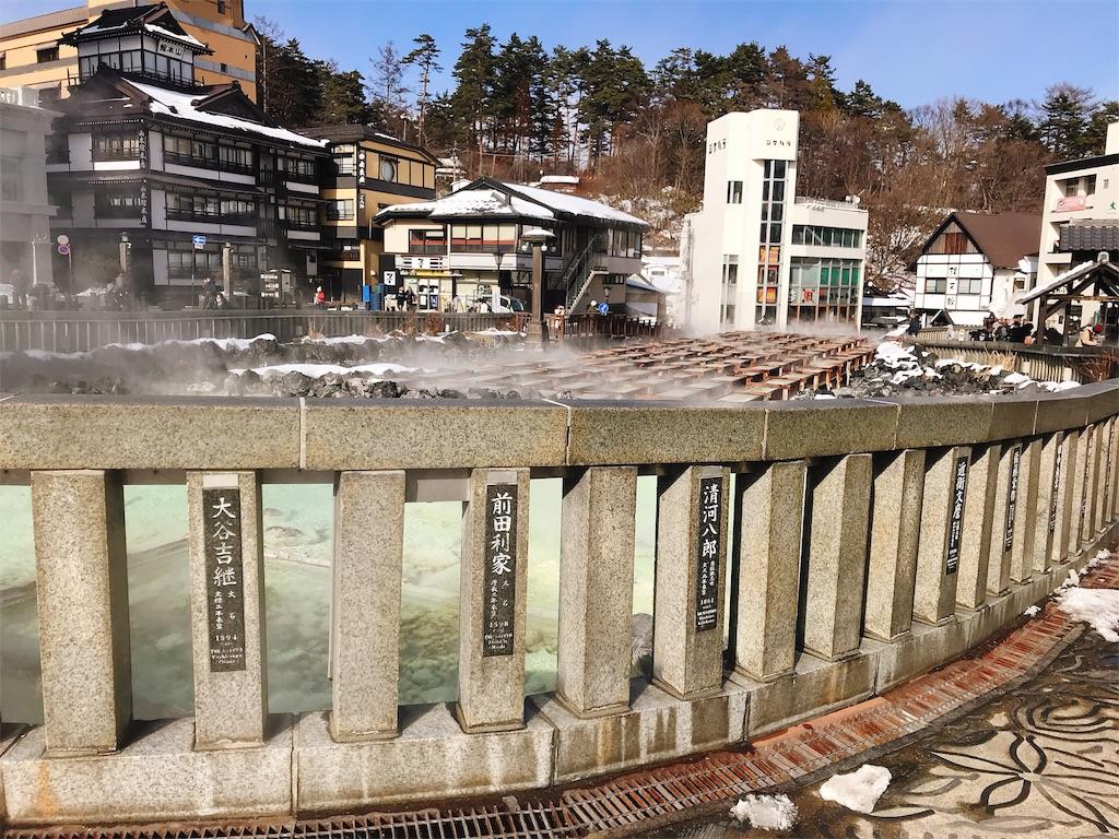 f:id:shiki-japanculture:20190216121537j:image