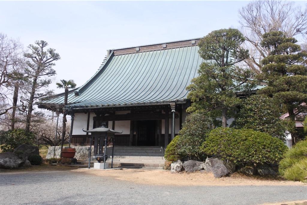 f:id:shiki-japanculture:20190225101123j:image