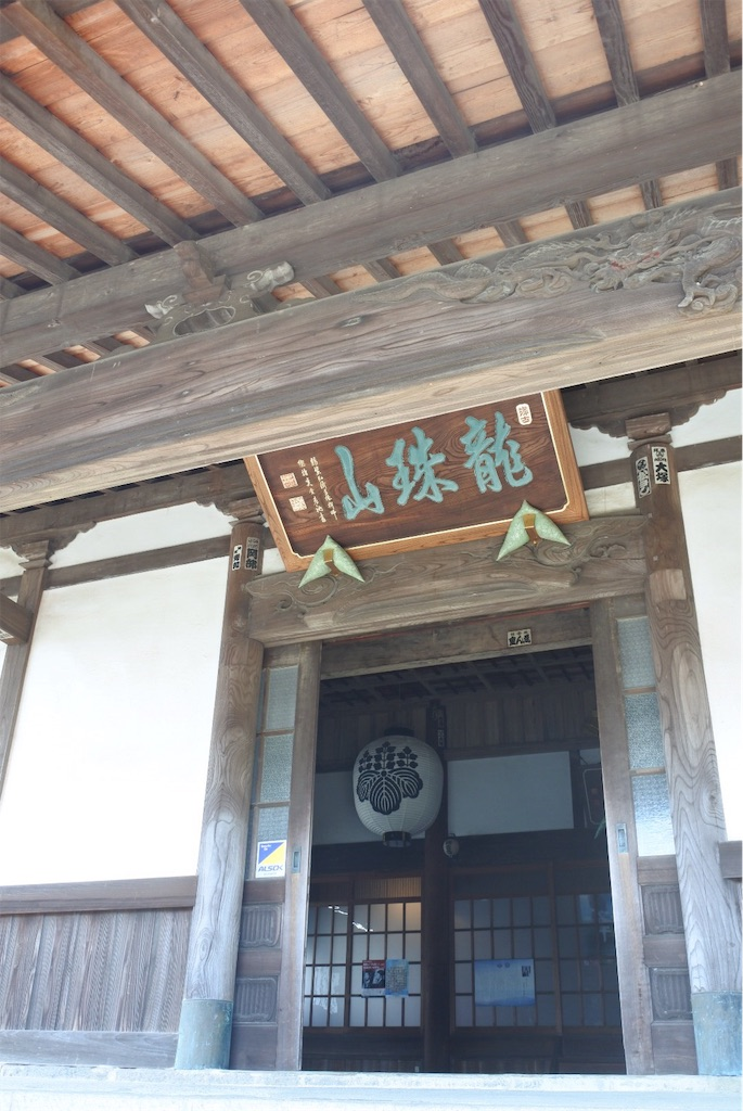 f:id:shiki-japanculture:20190225101127j:image
