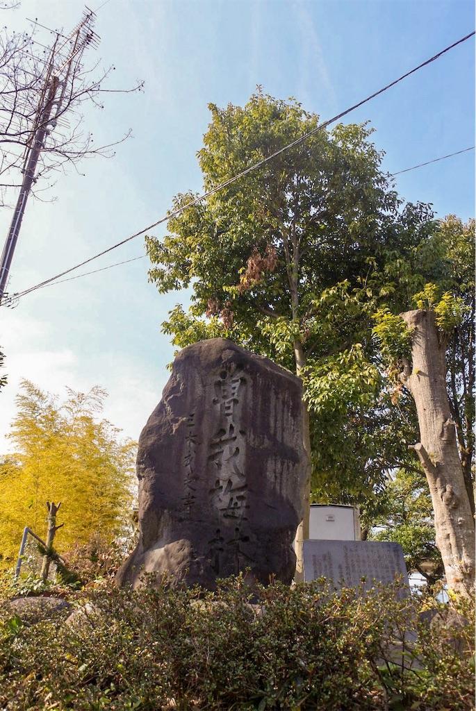 f:id:shiki-japanculture:20190225185814j:image