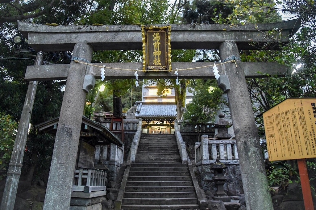 f:id:shiki-japanculture:20190227075518j:image