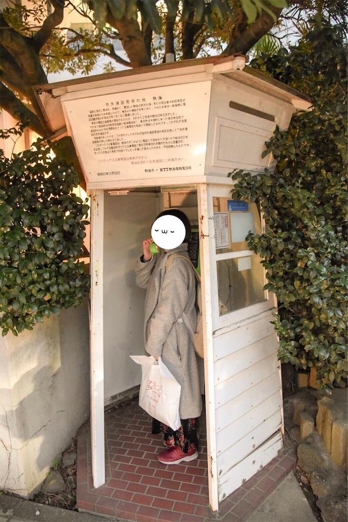 f:id:shiki-japanculture:20190227124252j:image