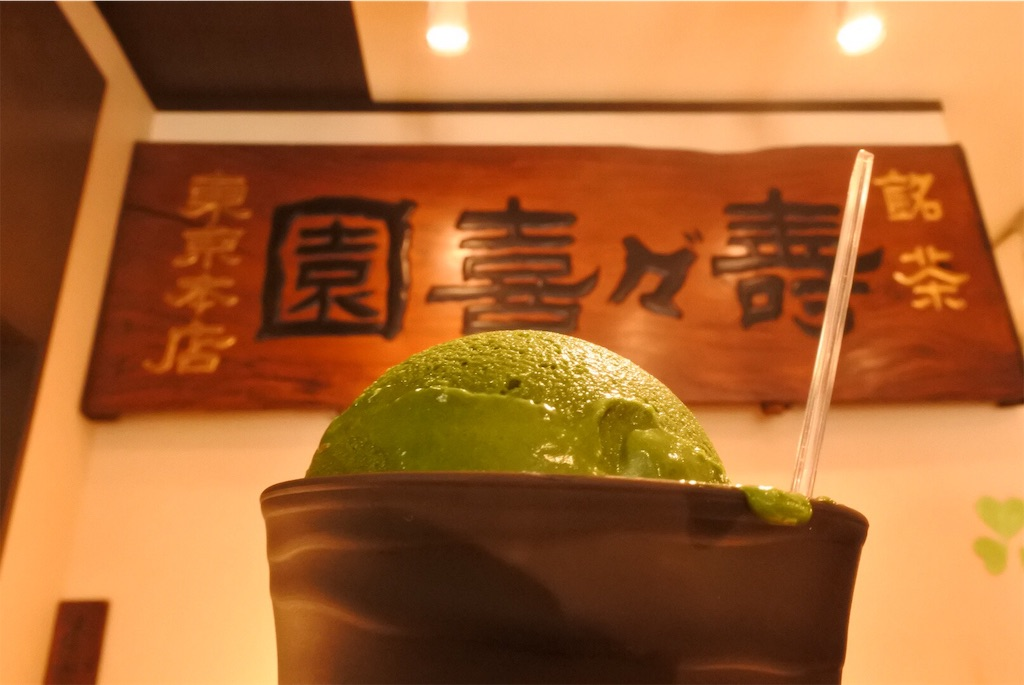 f:id:shiki-japanculture:20190324224034j:image