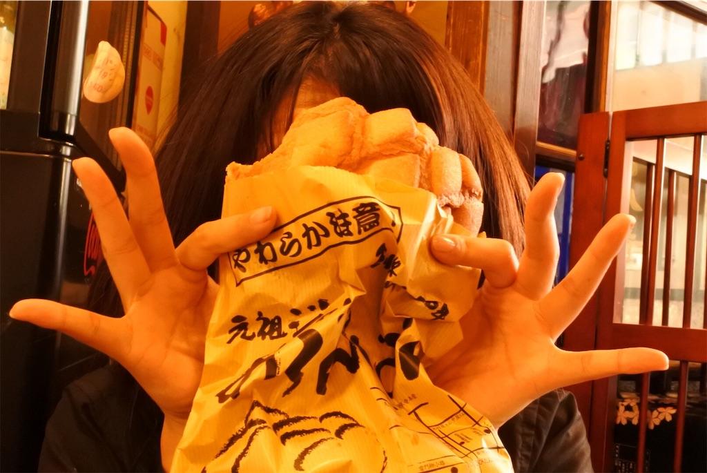 f:id:shiki-japanculture:20190324224212j:image