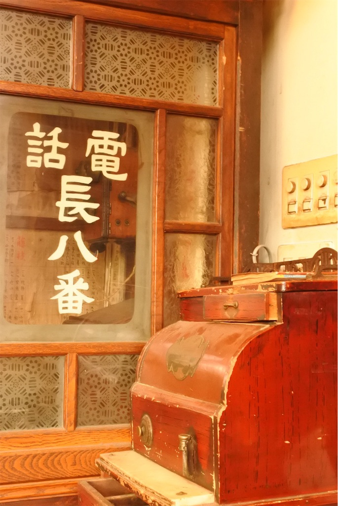 f:id:shiki-japanculture:20190324224254j:image