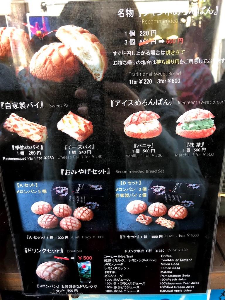 f:id:shiki-japanculture:20190411004049j:image