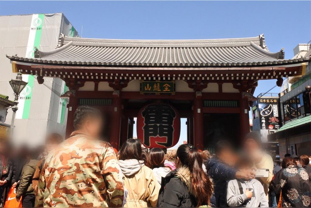 f:id:shiki-japanculture:20190421212025j:image
